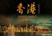 关于香港回归的诗歌