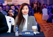 《投资圈》-EventBank捷会易:用科技连接全球商界