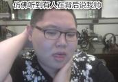 证实:PDD仍是熊猫直播的PDD 复播在即!
