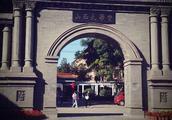 走进中国好大学79:山西大学