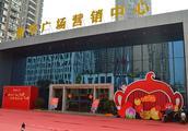 兴庆区新华百货边上的房价多少一平米