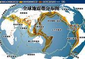 俄罗斯发生7.4级左右地震,属于什么地震带?