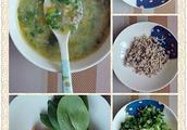 小油菜疙瘩汤的做法,小油菜疙瘩汤怎么做好吃,小油菜