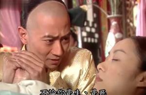 怀玉公主:皇帝要与怀玉共生死,众人感动,谁说帝王无情