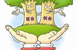 鼓励持续就业,看看香港是怎么做的
