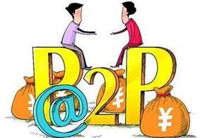 P2P网贷理财相比其它投资理财方式的5大优势