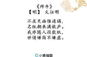 过年的名句古文 关于过年的古诗