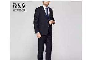 西装品牌中国有哪些牌子 中国的十大西装品牌