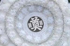 17歲跳橋上海的父母 杭州地區喪事風俗