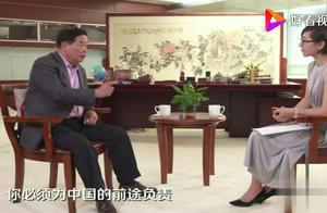 曹德旺:你是人吗,你要是有种就要敢于对国家前途负责
