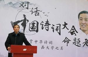 诗词大会用的图 中国诗词大会的标志图有什么寓意