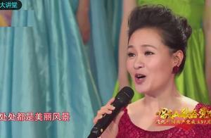 歌唱家雷佳演唱《锦绣前程》,大气磅礴,声音动听!实力派!