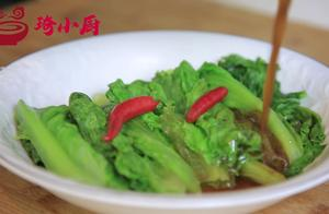 网红耗油生菜,好吃好做更好看,耗油生菜做法解析