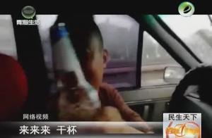 """男子直播边开车边喝酒,称:嗨起来!被""""请""""进交警局"""