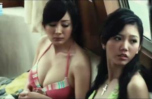 杨幂饰演的《孤岛惊魂》, 风景实在是太美了-_超清