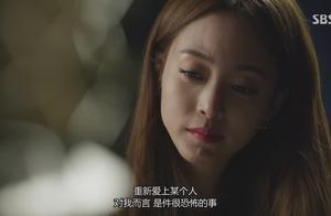 韩剧美女的诞生:莎拉深情告白韩泰熙,还亲吻上去,真浪漫!