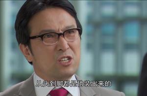 韩剧屋塔房王世子:泰武喜欢洪秘书,老爸说出女孩身份,男子惊了