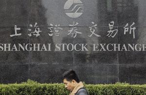 "500家IPO,融资3000亿,今年IPO""清库存式""发行"