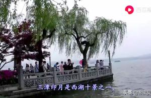 西湖十景之《三潭印月》美景……