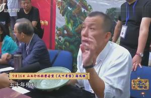 """宝岛台湾的老先生,20年前意外""""捡漏"""",却捡到价值不菲的瓷碗"""