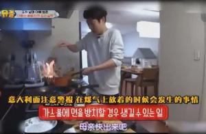 超人回来了:呆萌奶爸做个饭要把家都烧掉了,好有爱啊