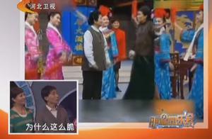 《打工奇遇》赵丽蓉:不行不行,她成份太高,我祖宗八辈都是贫农