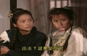 《鹿鼎记》韦小宝拿大美人心上人做要胁,趁人之危逼她叫自己老公