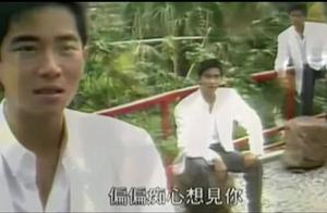 香港歌坛10首顶级粤语歌,每首你都听过,至今无人超越!