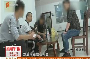 广西:车位被占引发冲突,打人者自称公安局局长,监控视频曝光