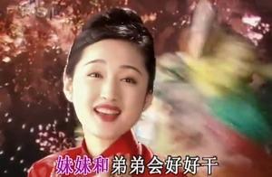 经典:甜歌第一人杨钰莹《一片艳阳天》九十年代流行经典