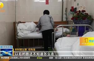 9个月男婴不慎翻入开水锅中被烫伤,目前在西安急救