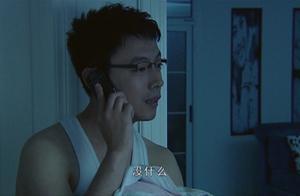 小伙犯错妻子不让上床,不思悔改还敢给情人打电话,走上了不归路