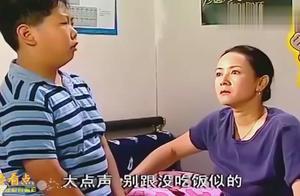 家有儿女:爸妈教育孩子双管齐下,狠心不给吃饭,太逗了