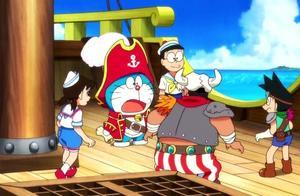 5个小孩航海出发寻找金银岛,哆啦梦你什么都办得到给你个赞