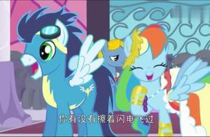 小马宝莉:奔腾盛典与小马们的想象完全背离,小马们很沮丧