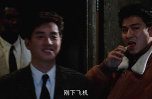 刘德华帅气赴会,原来是探讨各种出老千的方法,快速找出!
