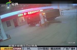 货车溜车冲入加油站,司机身体阻挡遭碾压,监控拍下车祸过程