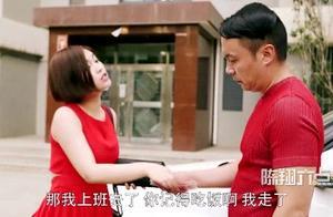 陈翔六点半:毛台为找老婆要1000元吩咐陈翔烧车,用钱去打麻将