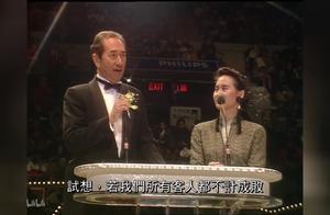 澳门赌王何鸿燊和女儿何超琼现场表演完舞蹈,为张国荣颁奖!