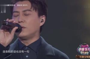 靳东深情演唱《我是真的爱你》,现场燃爆了,果然实力派