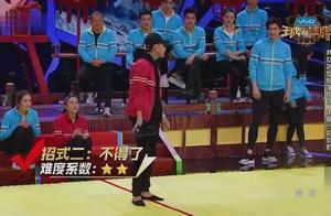 黄子韬现场表演绝技,高伟光上前接招,不得了了!