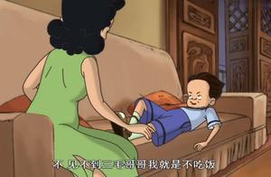 三毛流浪记:小明以不吃饭威胁父母,找到三毛,可怜的三毛!