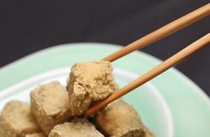 手把手教你在家做外脆里嫩的臭豆腐,做法简单易学,关键在这一步