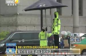 """行驶中小轿车天窗""""晒娃"""" 多辆私家车被西安交警平台曝光"""