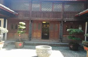 4月游丽江,方国瑜故居——近200年的丽江古院落,进来感受下
