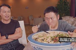 陈翔六点半:小伙子,1块钱的米线吃不完就别吃了,吃坏肚子不好