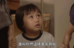 下一站幸福:小乐正式改姓,婆婆让小乐当丘比特撮合光晞和慕橙