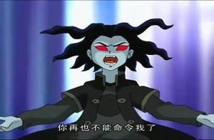 成龙历险记:被黑暗力量控制内心,小玉变成黑影军团女王