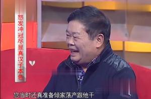 曹德旺:美国人想把我彻底整倒,我当然倾家荡产跟你干!霸气
