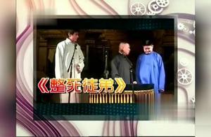 曹云金回应退出德云社质疑:从未忘记师恩,师傅郭德纲很伟大